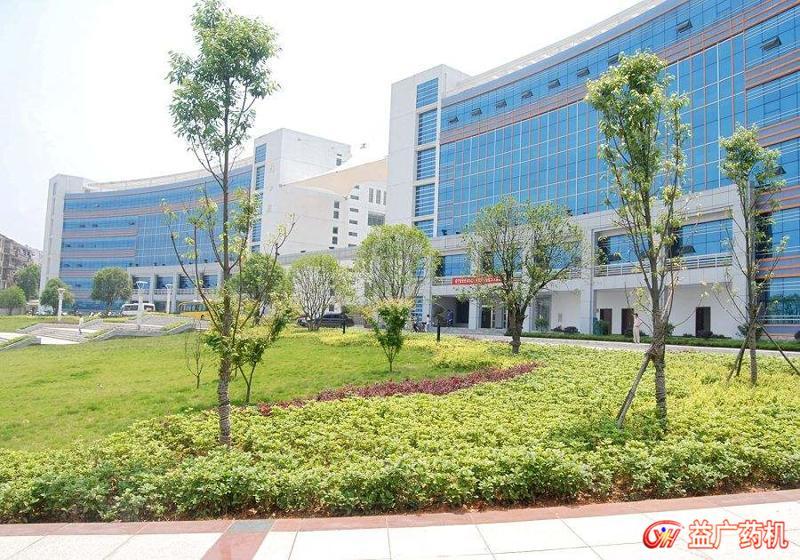 咸宁职业技术学院