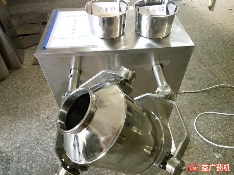 SHB-10三维混合机多项运动混合机