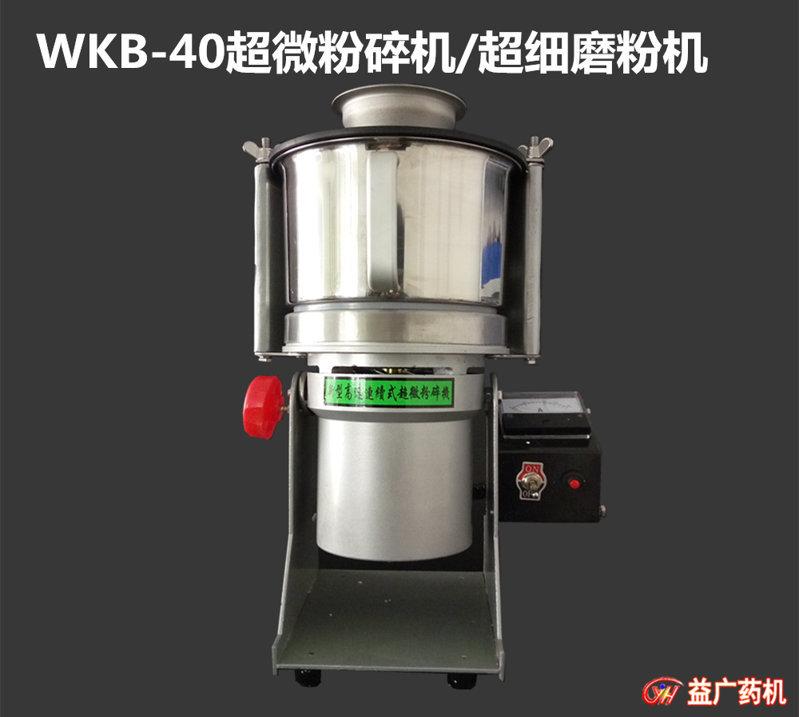 wkb-40